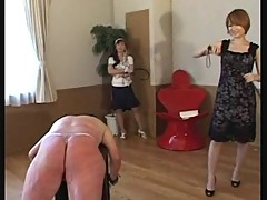 Japanese Mistress Whip